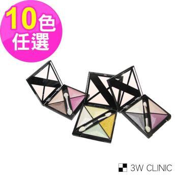 【韓國3W CLINIC】繽紛眼影盒5.5gX1入(眼影 珠光 閃耀 宴會妝)