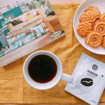 悠活輕飲 精萃阿拉比卡袋泡咖啡6g x100包