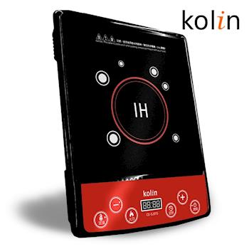 Kolin歌林微電腦智慧觸控電磁爐(IH電磁加熱)CSS-J015