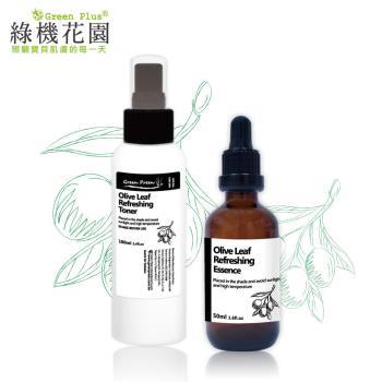 綠機花園 橄欖多酚潤活化妝水100ml+橄欖多酚潤活精華液50ml