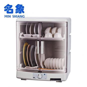 名象 10人份雙層直立式手動烘碗機 TT-867