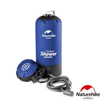 Naturehike 輕巧便攜戶外淋浴器 沖水器 沐浴袋 藍黑