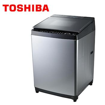 TOSHIBA東芝 鍍膜勁流双飛輪超變頻15公斤洗衣機髮絲銀AW-DMG15WAG