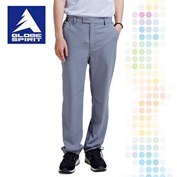 【拓荒者】3S132男吸濕排汗西裝休閒褲