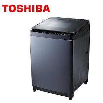 TOSHIBA東芝 勁流双飛輪超變頻15公斤洗衣機-科技黑AW-DG15WAG
