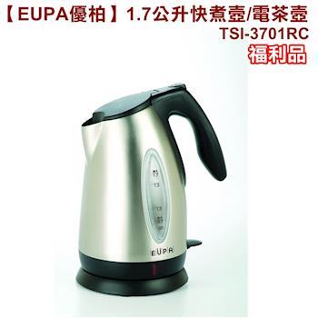 EUPA 1.7公升快煮壼電茶壼TSI-3701RC 福利品