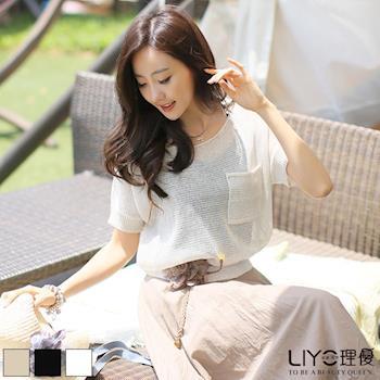 LIYO理優 韓風短袖針織上衣537022