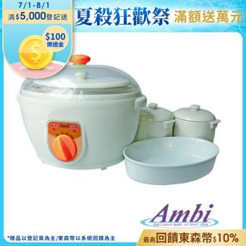 Ambi恩比 多功能蒸燉鍋 FC-3351