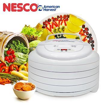 (美國原裝進口) Nesco 大功率進階款 天然食物乾燥機 FD-1040