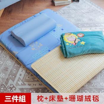 【米夢家居】台灣製造-天然竹面熱烘棉單人床墊+薰衣草記憶枕+珊瑚絨毯(星星牛仔桃紫)外宿熱賣三件組