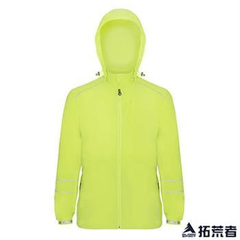 【拓荒者】6S116男吸濕排汗抗UV外套
