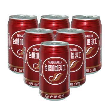 台糖加鹽沙士1箱(350ml/罐x24罐)