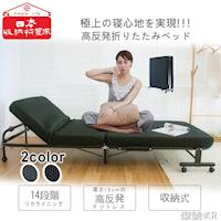 Simple Life 高反發支撐14段收納折疊床(簡易組裝)黑KR