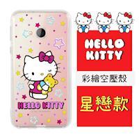 Hello Kitty HTC U Play (5.2吋) 彩繪空壓手機殼(星戀)
