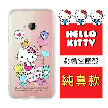Hello Kitty HTC U Play (5.2吋) 彩繪空壓手機殼(純真)