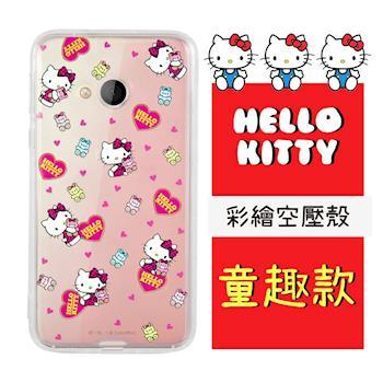 Hello Kitty HTC U Play (5.2吋) 彩繪空壓手機殼(童趣)