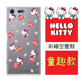 Hello Kitty SONY Xperia XZ Premium 5.5吋 彩繪空壓手機殼(童趣)