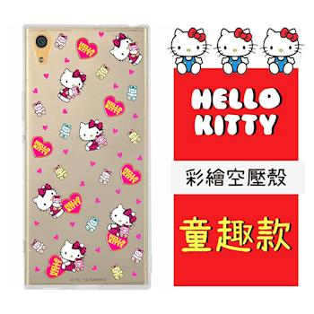 Hello Kitty SONY Xperia XA1 Ultra 6吋 彩繪空壓手機殼(童趣)