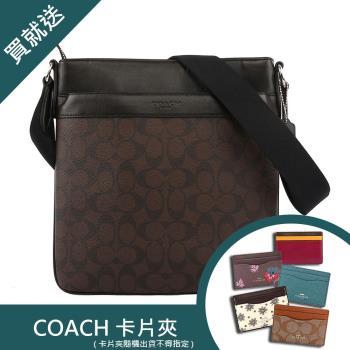 COACH PVC LOGO拼皮革 斜/側背包(巧克力) F54781 MABR