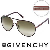 GIVENCHY 法國魅力紀梵希都會玩酷飛行員復古太陽眼鏡(棕) - GISGV427-0K01