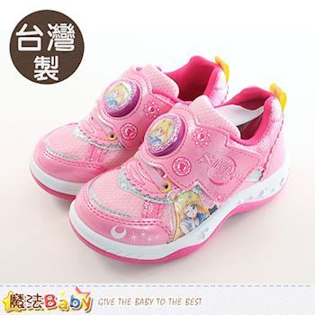 女童鞋 台灣製美少女戰士正版閃燈運動鞋 魔法Baby~sa71813
