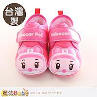 魔法Baby 寶寶鞋 台灣製POLI安寶正版強力止滑幼兒外出鞋~sa71703