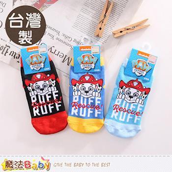 魔法Baby 2~4歲幼童襪(3雙一組) 台灣製汪汪隊立大功正版止滑襪~k50584
