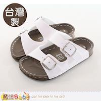 魔法Baby 童鞋 台灣製POLO授權正版兒童涼拖鞋~sk0176