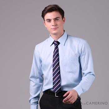 【ROBERTA諾貝達】台灣製 吸溼速乾 防污除臭 緹花條紋長袖襯衫 水藍