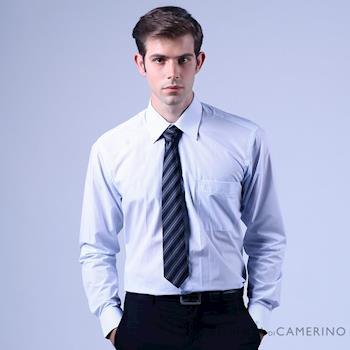 ROBERTA諾貝達 台灣製 紳士經典優雅直條紋長袖襯衫RDE52-33藍色