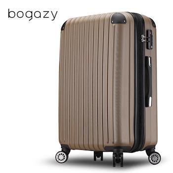 【Bogazy】繽紛派對 24吋霧面可加大行李箱(香檳金)