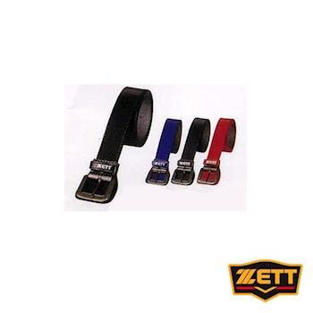 ZETT 棒壘專用高級皮帶 (一打) BXT-75