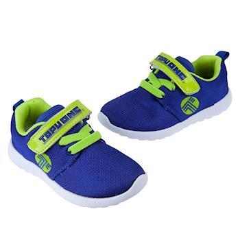 TOPUONE寶石藍透氣輕便兒童運動鞋(15.5~19公分) [ C7K109B ] 藍色款