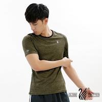 【遊遍天下】男款彈性抗UV速乾圓領衫GS20003(灰綠)