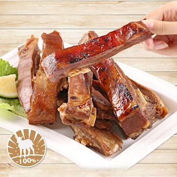 愛上新鮮 紐西蘭炭烤羊肋排400g x1包