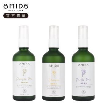 AMIDA香檳玫瑰油/紫玫瑰油/綠茶葉油 100ml