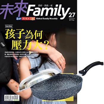 未來Family(1年12期)贈 Maluta花崗岩不沾平底鍋31cm