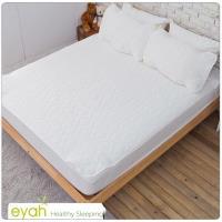 eyah宜雅 製純色加厚舖綿保潔墊平單式單人2入組 含枕墊~1 ~純潔白