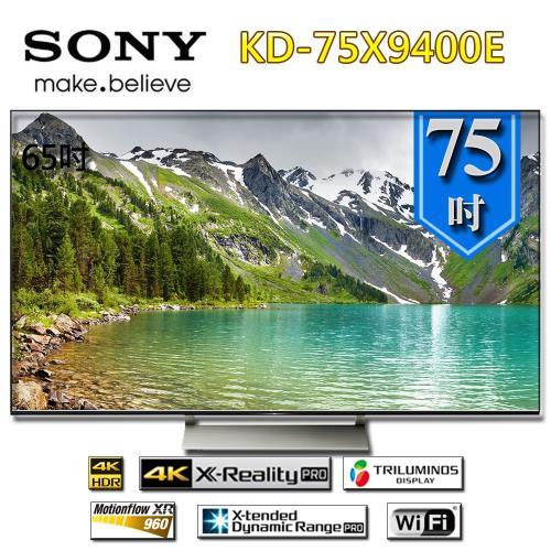 SONY 75型 4K 高畫質液晶電視 KD-75X9400E