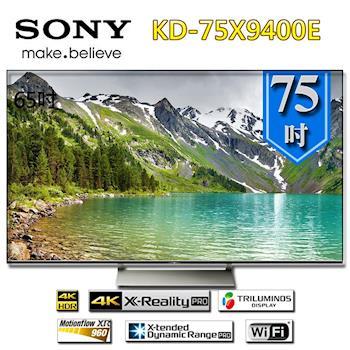 【SONY】75型 4K 高畫質液晶電視 KD-75X9400E