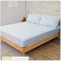 eyah宜雅 台灣製純色加厚舖綿保潔墊床包式單人-迷情藍-新
