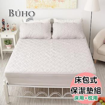 【BUHO布歐】防水床包式竹炭保潔墊+枕墊組─單人