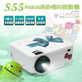M.G 蝴蝶系列S55A智能微型投影機