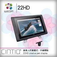 Wacom Cintiq 22 HD 手寫液晶顯示器 (DTK-2200)