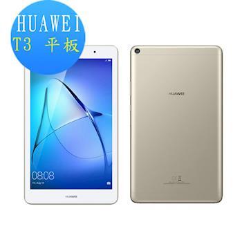 HUAWEI 華為 MediaPad T3 8吋四核心親子平板