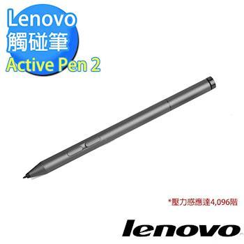 Lenovo 聯想 第二代主動式數位筆(GX80N07825)