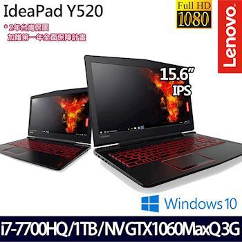 Lenovo 聯想 IdeaPad Y520 80YY0063TW 15.6吋i7-7700HQ四核GTX1060 MaxQ 3G獨顯FHD電競筆電