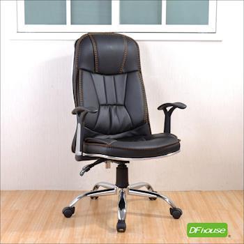 《DFhouse》立體車線高背皮革辦公椅(黑色)- 透氣皮 電腦桌 電腦椅 書桌 茶几 鞋架 床 櫃 手工皮革