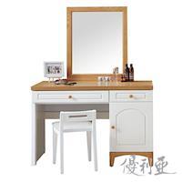 【優利亞-英式風格】3.7尺化妝台+椅