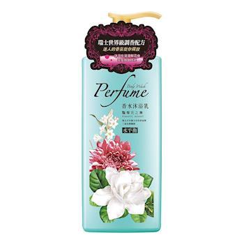 【水平衡】香水沐浴乳《艷燦花之舞》900g